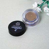 Ardell - Pro Brow Pomade - Blonde