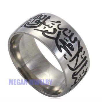 silver plating muslim allah Shahada stainless steel ring for women men , islam Arabic God Messager Gift & jewelry