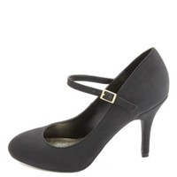 Single Sole Mary Jane Pumps by Charlotte Russe - Black