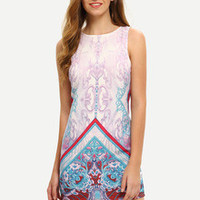 Summer Print Bodycon Multicolor Print Sleeveless Zipper Back Dress