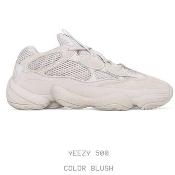 Yeezy 500 Blush Size 10.5 Adidas Confirmed