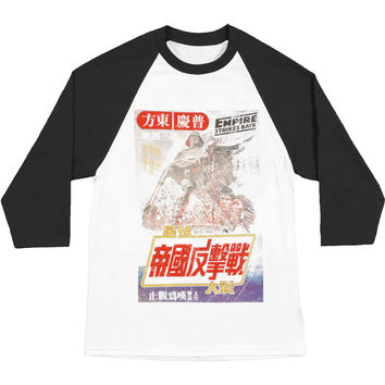 Star Wars Men's  Empire Japanese Baseball Jersey White Rockabilia