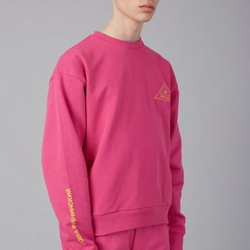 Gosha Rubchinskiy Printed Sleeve Sweatshirt - MEN - OPENING CEREMONY