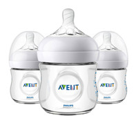Philips Avent 3pk Natural Baby Bottle 4oz - Clear