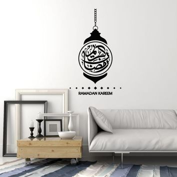 Vinyl Wall Decal Ramadan Kareem Arabic Lantern Calligraphy Muslim Decor Stickers Mural (ig5612)