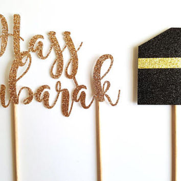 Hajj Mubarak and Kaaba Cake Topper, Glitter Gold Silver, Islamic Cake party decor, Eid, Ramadan, Mabrook, Cupcake toppers, Muslim, Mecca
