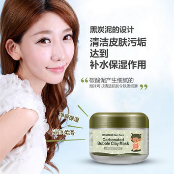 The little black pig oxygen bubbles carbonate mud mask deep clean and clear whitening hydrating A44 H