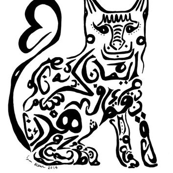 Cat Kitty Arabic Art Calligraphy Original Drawing
