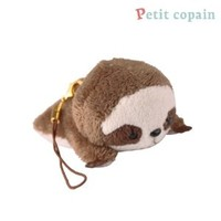 Petit Copain Plush Animal Puppet Cleaner Cell Phone Strap (Sloth)
