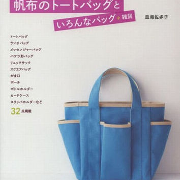 Canvas Tote Bags & Kawaii Zakka - Japanese Sewing Pattern Book - Bag, Pouch, Case - B1295