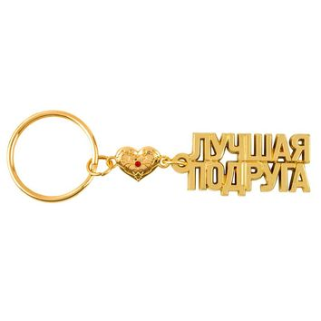 """Fashion Jewelry Russian letter keychain couple key chain trendy romantic new """"best friend"""" accessories keychain small gift"""