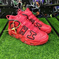 """Nike Air More Uptempo """"Chicago"""" Sneakers - Best Deal Online"""