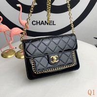 HCXX 19Sep 528 Fashion Patent Leather Crossbody Pouch Quilted Chain Flap Baguette Bag 21-13-6cm