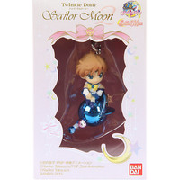 Sailor Moon Bandai Shokugan Twinkle Dolly Key Chain Assorted Figures