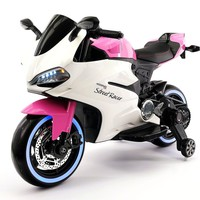 Electric Kids Ride-On Motorcycle / Bike with Digital MP3 Player | Pink