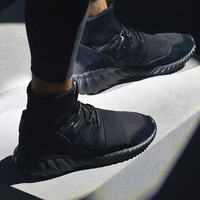 The adidas Tubular Line is Doomed | Sole Collector