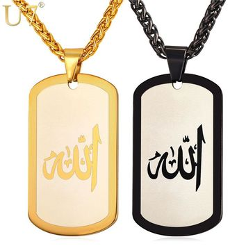 U7 Brand Arabic Muslim Jewelry Islamic Allah Necklace Men Gold Color Stainless Steel Chain & Pendant 2017 Hot Fashion P1025