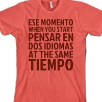 Pomegranate T-Shirt | Funny Spanish Shirts