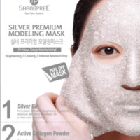 "Silver Premium Modeling ""Rubber"" Mask"