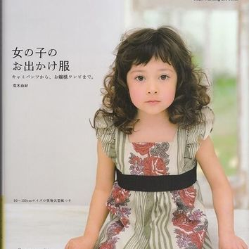 GIrls Dress Pattern - Yuki Araki - Japanese Sewing Patterns Book for Girl Children Clothing - Casual &  Formal Dress, Skirt, Pants - B487