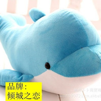 35CM Lovely Sea World Dolphin doll size plush toy cat birthday Christmas gift for the children's Day