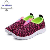 2016 Autumn Children Casual Shoes For Boys Girls Fashion kids Running Shoes Toddler Girl Boy Sneakers Chaussure Enfant Garcon