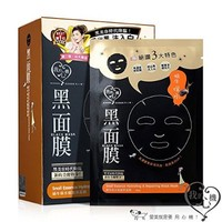 My Scheming Snail Essence Hydrating & Repairing Black Mask (8ct)