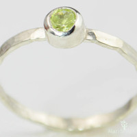 Small Peridot Ring