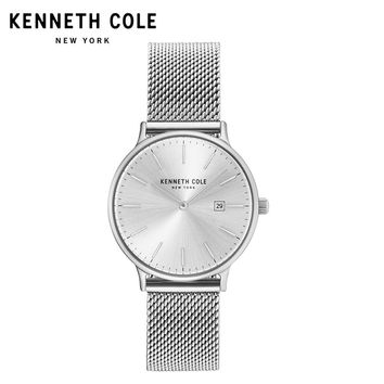 Kenneth Cole Couple Womens Watches Bracelet Quartz Silver Steel Strap Luxury Brand Couple Luxury Brand Watches KC15057007