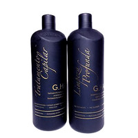 INOAR BRAZILIAN KERATIN  G HAIR MOROCCAN SHAMPOO AND TREATMENT KIT.