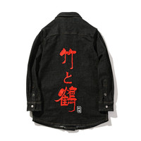 New high-quality midle long embroidery denim jacket with high quality in Chinese Long-style high-quality men's jacket