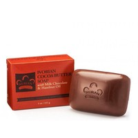 Nubian Heritage Bar Soap - Ivorian Cocoa Butter - 5 oz