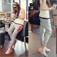 2015 New Fashion Korean Women Ladies Gray Hip Hop Dance Sports Harem Elastic Pants Casual Trousers Plus Size Pencil Pants 1985 = 1932388292