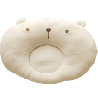 Comfortable Baby Flat Head Preventing Pillow Infant Pillow(Bear)