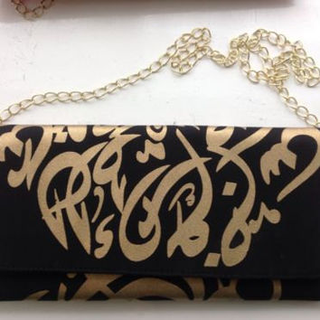 Hand Printed Arabic calligraphy Clutch- best quality and price