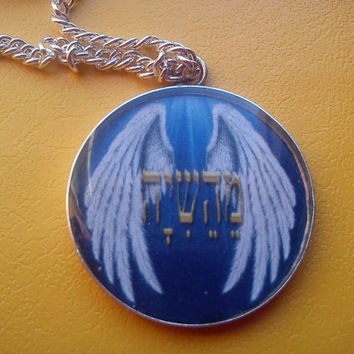Angel MAHASIAH divine pendant, for peace with everyone,Successful exams,Safty From Trouble, refine, put right, Rectification errors