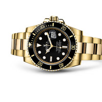 Rolex Submariner Date Watch: 18 ct yellow gold - 116618LN