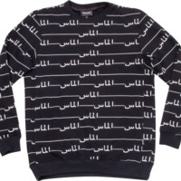 DIAMOND SUPPLY CO. ARABIC CREWNECK SWEATSHIRT