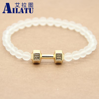 Ailatu New Arrival 6mm frosted Glass Beads & Alloy Fitness Dumbbell Bracelet Men's Energy GYM Barbell Jewelry