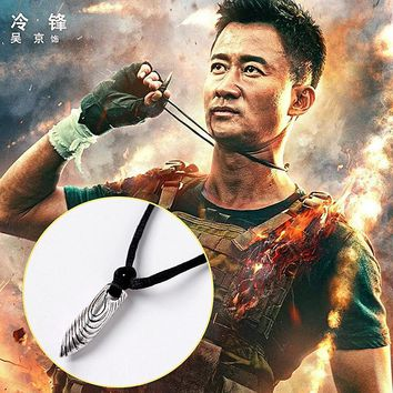 N268 Men Punk Bullet Pendant Necklaces Women Retro Carved Long Chain Necklace Fashion Film Jewelry Collares