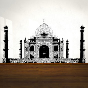 Vinyl Wall Decal Sticker Mosque Building #OS_AA406