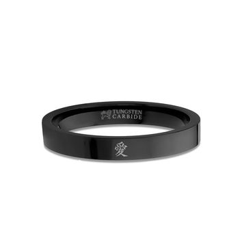 """Chinese Love Symbol """"Ai"""" Character Engraved Black Tungsten Ring"""