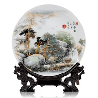 Chinese Landscape Ceramic Ornamental Plate Decoration Dish Plate Hanging Plate G