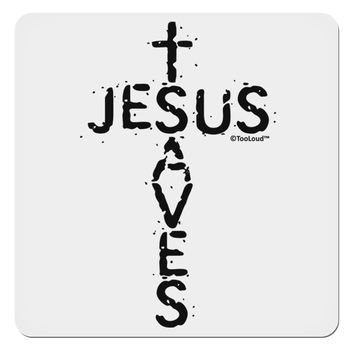 "Jesus Saves - Cross Shape Design 4x4"" Square Sticker by TooLoud"
