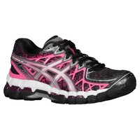 ASICS® Gel - Kayano 20 - Women's