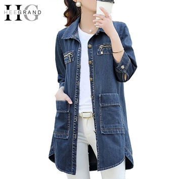 HEE GRAND Manteau Femme Single Breasted Denim Three Quarter Sleeve Solid Casual Long Style Turn-down Collar Trench Coat FWF550