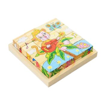 Educational Toy for Kids 3D Wooden Puzzle Jointed Board Cube Puzzle Building Block NO.01