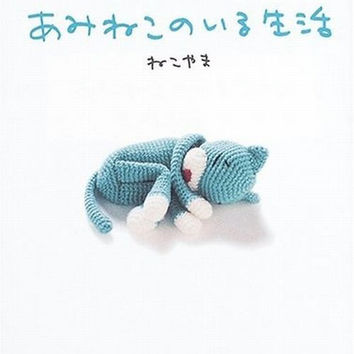 Amineko Life by Nekoyama - Japanese Crochet Pattern Book for Kawaii Amigurumi - B116
