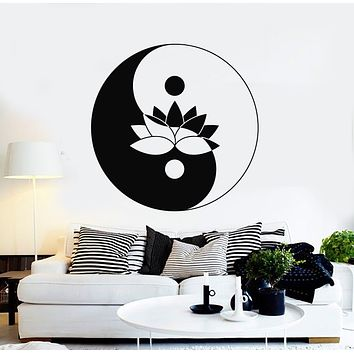 Vinyl Wall Decal Lotus Flower Yin Yang Symbol Zen Meditation Art Stickers Mural (g1107)