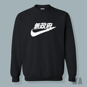 VeryRare Nike Japan Crewneck Sweatshirt / Black, White, Burgundy, Sand and Military Green Available